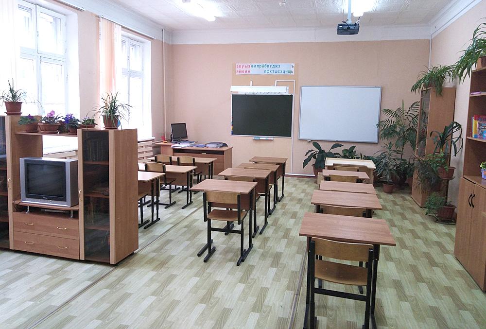 Общеобразовательная школа  для детей с ОВЗ, один из кабинетов.
