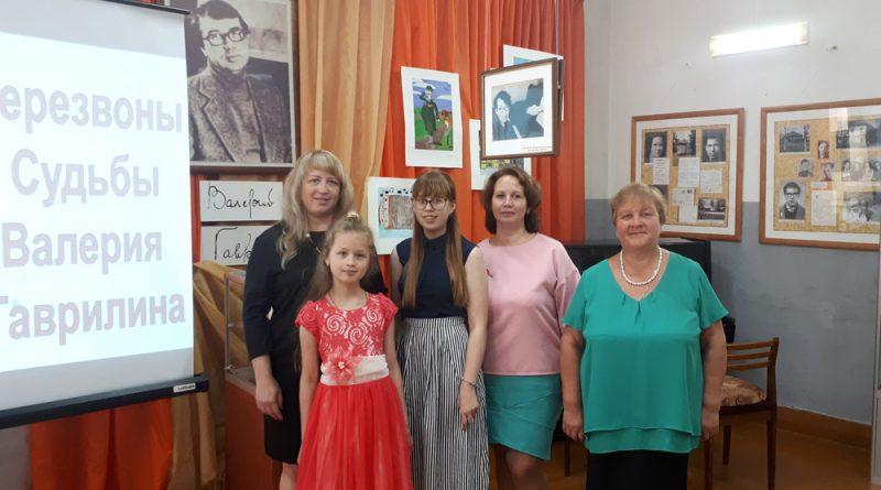 Кадниковчане любят и ценят творчество В.Гаврилина, постоянно исполняют его произведения.