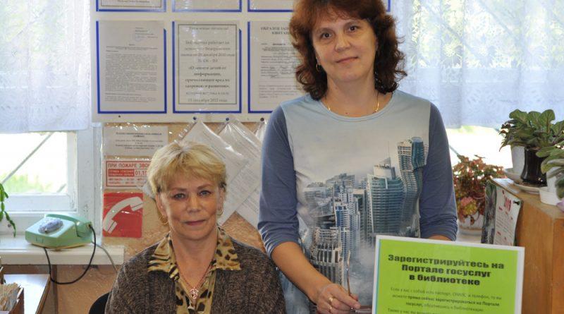 Библиотекари А.Никитина и Е.Леткова уверены , что их профессия не исчезнет.