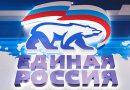 Третий Единый день приема дольщиков состоялся в приемных «Единой России» в 20 регионах