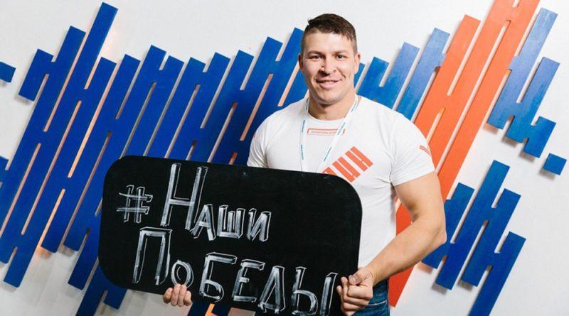 А.Громов - один из лучших волонтеров страны.