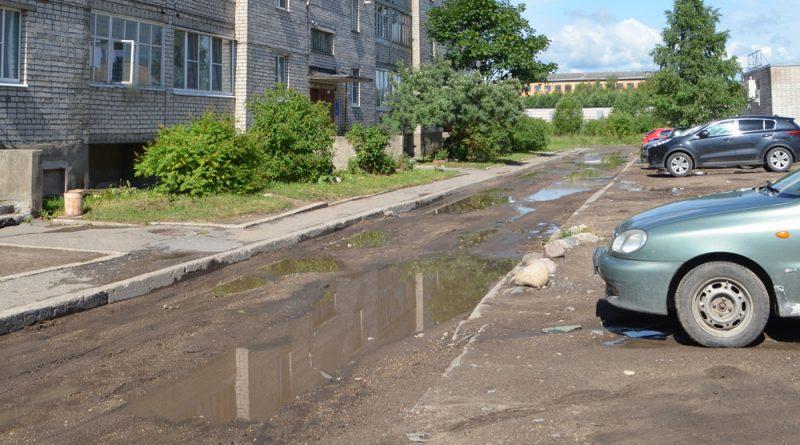 Так выглядела дворовая территория возле дома № 78 по ул.Советской.