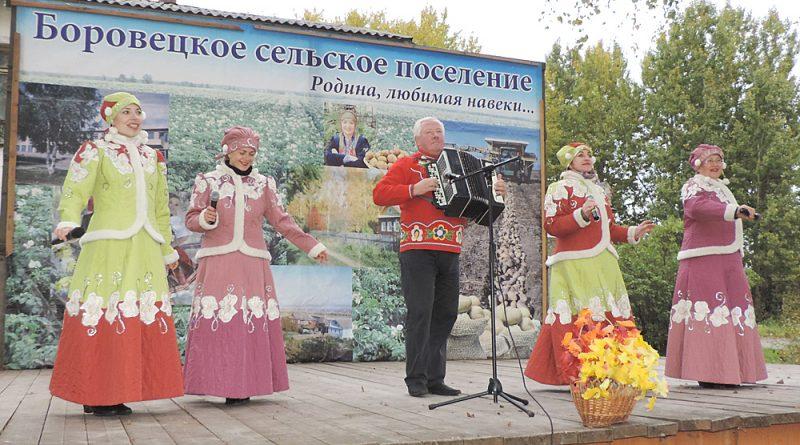 К празднику приурочили большую концертную программу.