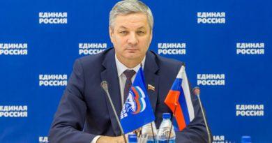 Андрей Луценко избран в состав Президиума Совета руководителей фракций Партии «ЕДИНАЯ РОССИЯ»
