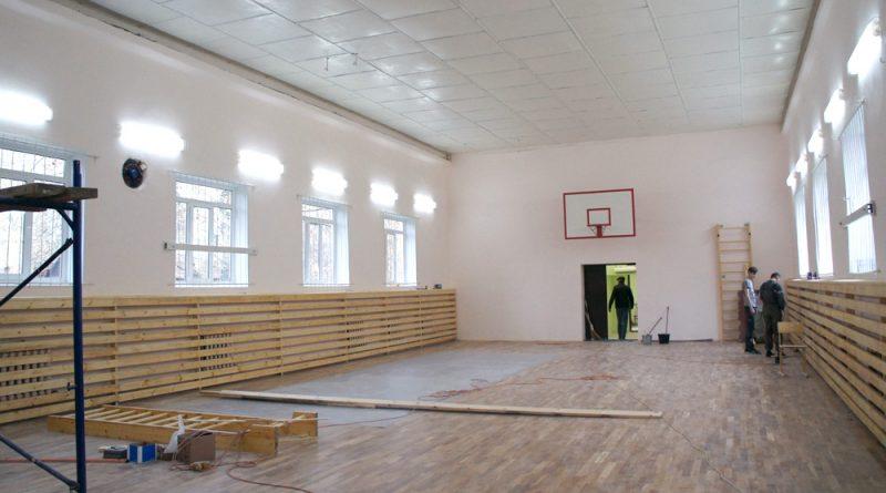 Обновленный спортивный зал: мечта становится реальностью.