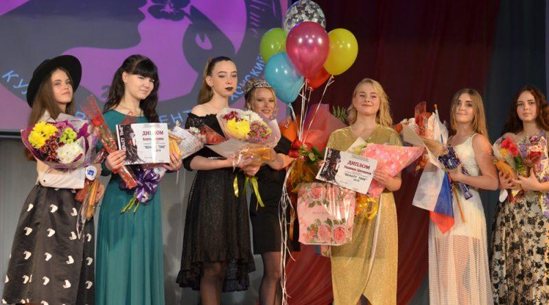 Участницы и победительницы конкурса красоты.