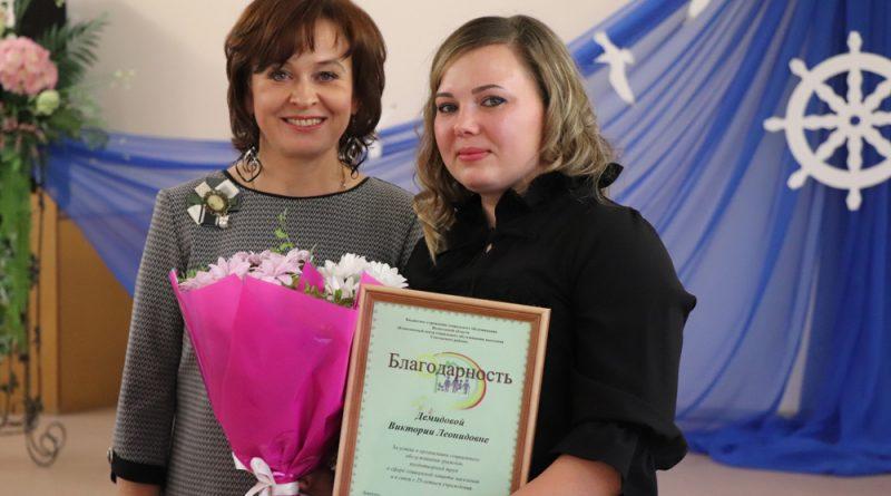 Н.Черепанова, В.Демидова.