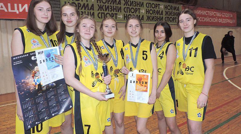 Баскетболистки школы № 1 - победители турнира среди команд девушек.