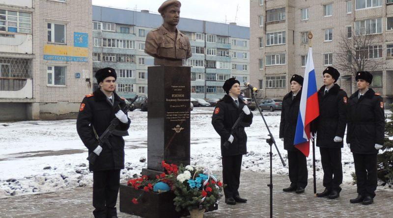 Мемориал В.Изюмову станет центральным элементом нового сквера в Соколе.