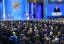 Андрей Луценко: «Президент страны Владимир Путин предложил беспрецедентные меры поддержки российских семей»