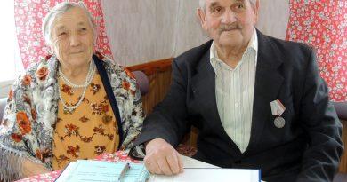60 лет в любви и согласии