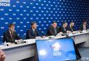 «Единая Россия» и Минтруд договорились о создании центра по защите прав инвалидов