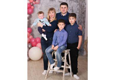 Крепка семья любовью и добрыми традициями