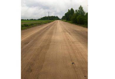 """Постоянный контроль за состоянием и ремонтом дорог проводится в рамках партийного проекта """"Безопасные дороги"""""""